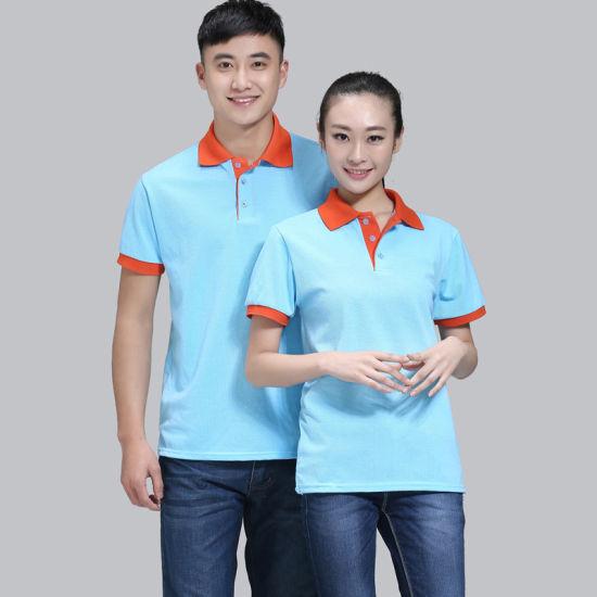 China Oem Unisex Uniform Polo Custom Work Polo Wear China Work