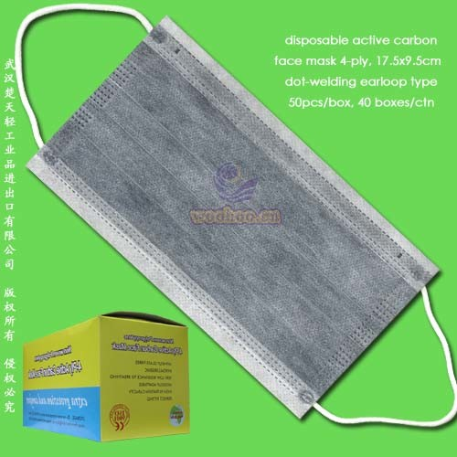 Disposable 4-Ply Active Carbon Face Mask with Elastic Bands or Ties