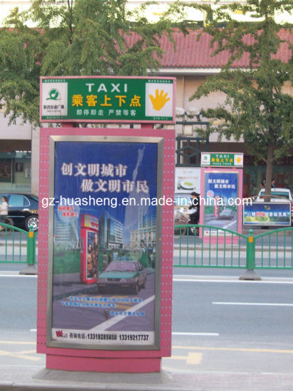 Convenient and Simple Taxi Stop (HS-005) pictures & photos