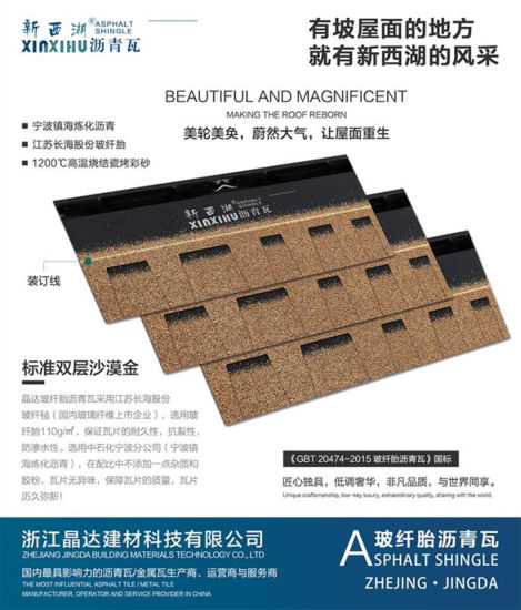 China Mozambique Double Layer Asphalt Shingles Best Quality Roofing Products China Mozambique Asphalt Shingles