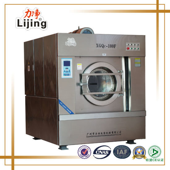 Heavy Duty Complete Automatic Front Loading Washer Extractor pictures & photos