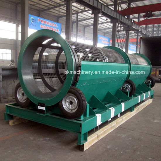 Trommel Rotary Drum Fine Screen (rotary drum screen) Mining Machinery Vibrating Sieve Screen for Recycling
