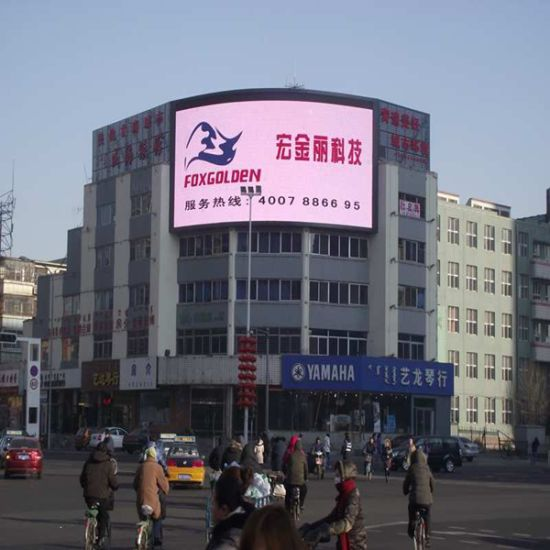 Advertising Outdoor P10 Full Color LED Display Sign