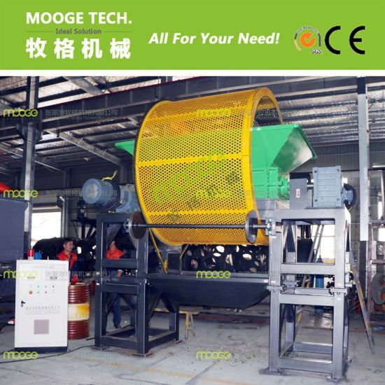 Special Design Double Shaft Shredder pictures & photos