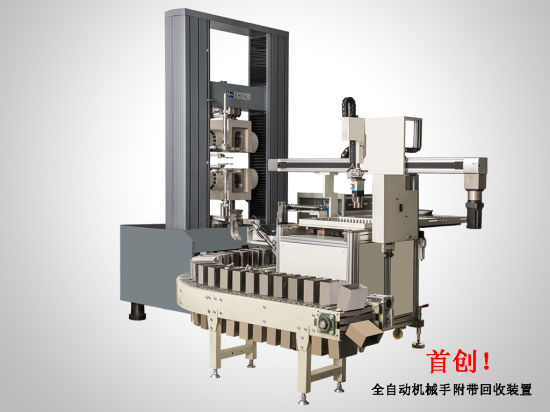 300knt-Robot Automatic Electronic Universal Testing Equipment