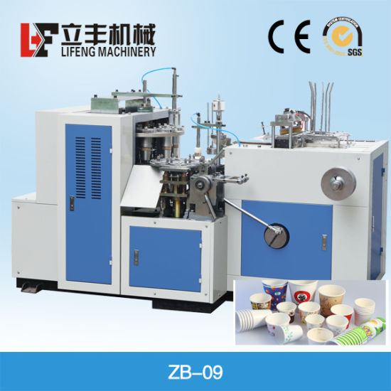 Zb-09 Machine for Making Paper Cups 40-50PCS/Min