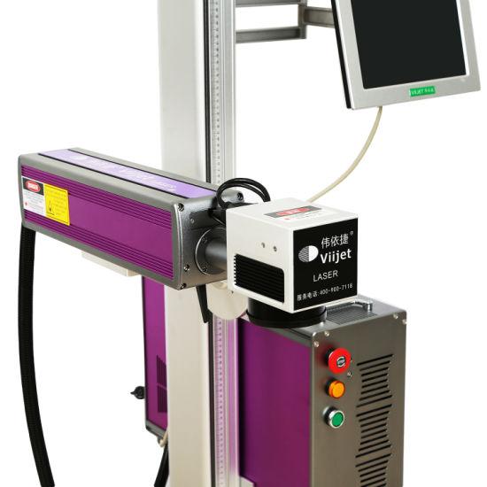 20W/30W/50W Fiber Laser Marking Machine on-Line Fiber Laser Coding Machine High Speed Laser Engraving Machine for Battery/Button Battery