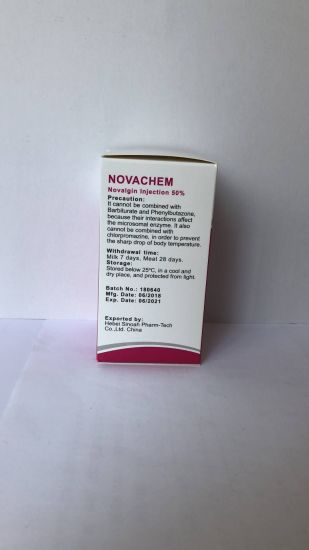 Analgin Injection/Metamizole Injection/Veterinary Medicines/GMP