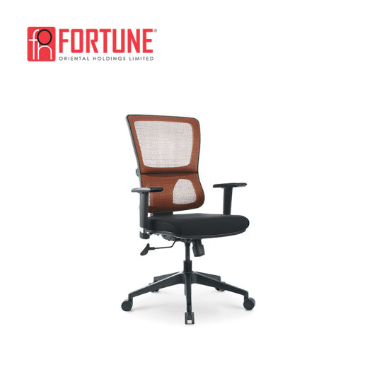 Fine China Midback Brown Modern Swivel Office Computer Mesh Chair Creativecarmelina Interior Chair Design Creativecarmelinacom