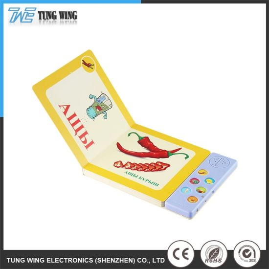 China Plastic Intellectual Funny Sound Module Educational Children ...