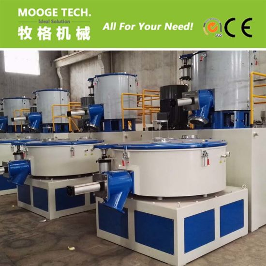 Horizontal plastic PVC power mixer/mixing machine pictures & photos