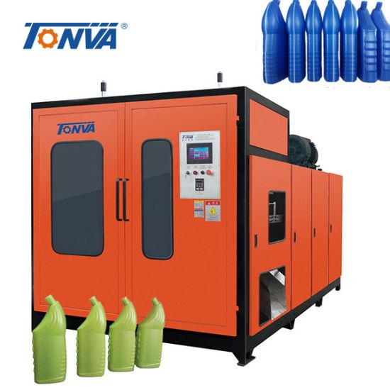 Motor Oil Bottle Blow Molding Machine Plastic Bottle Making Machine