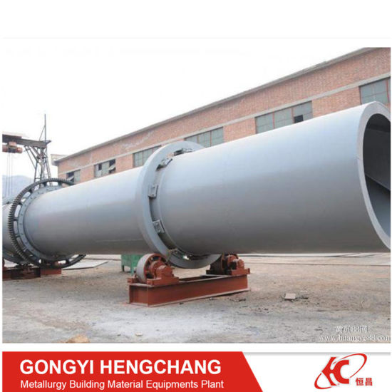 Sawdust / Coconut Shell Rotary Dryer Machine pictures & photos