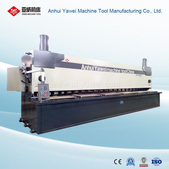 Aluminum Guillotine Machine From Anhui Yawei with Ahyw Logo for Metal Sheet Cutting