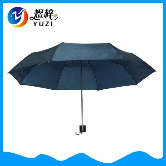Wholesale Promotional Cheapest 3 Fold Umbrella