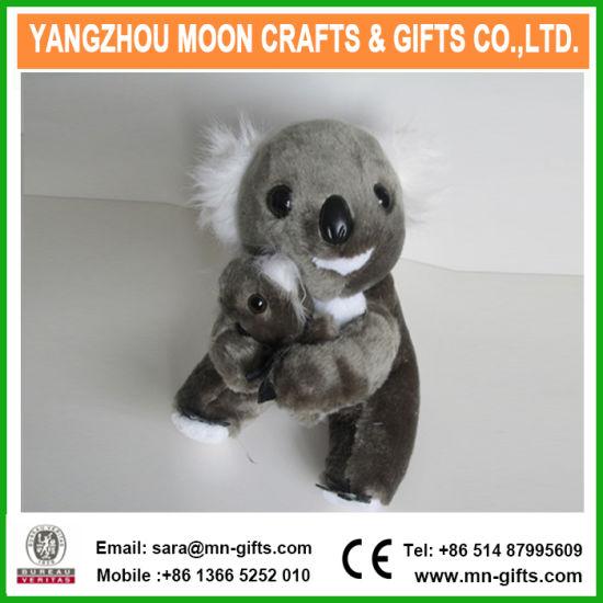 Cute Hamster Stuffed Toy