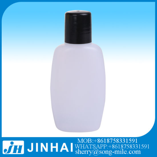 Clear Plastic Pet Mist Sprayer Bottle 120ml 4oz Spray Bottle pictures & photos