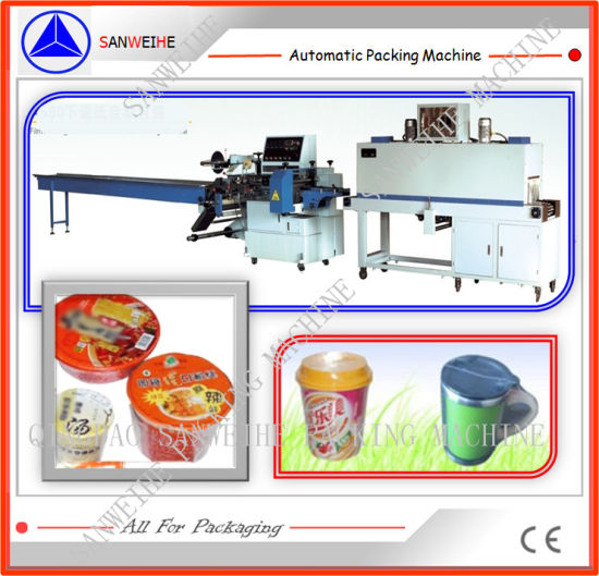 High Speed Automatic Shrink Packing Machine pictures & photos