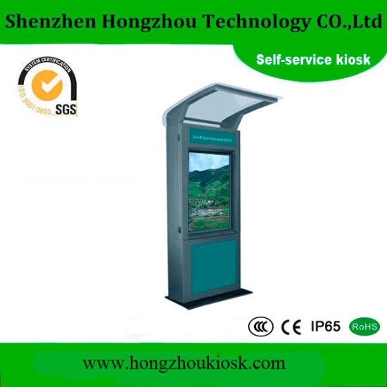 Outdoor Ground Standing Information Kiosk for Advertisement pictures & photos