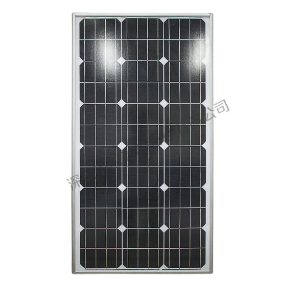 Lithium Battery 60W Integrated All in One Street Solar Power Light pictures & photos