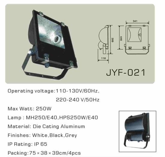 Aluminum Flood Light Fixture Mh Hps 250w E40