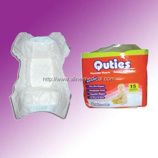 Baby Diaper Non-Woven Top Sheet (MC161)