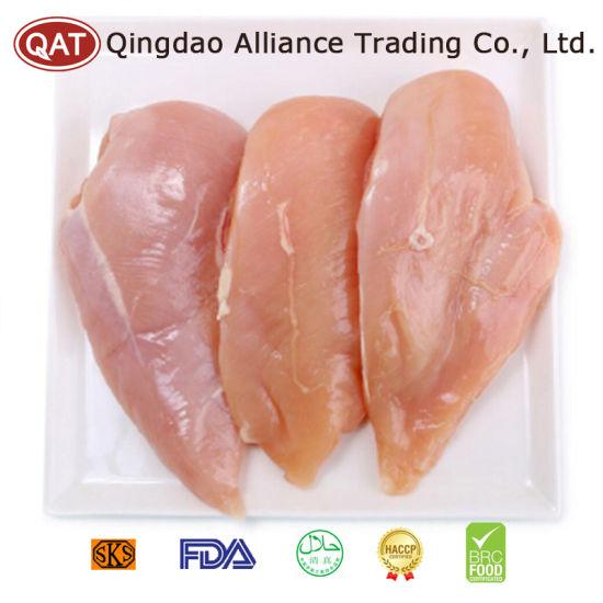 Frozen Halal Chicken Breast Fillets Skinelss