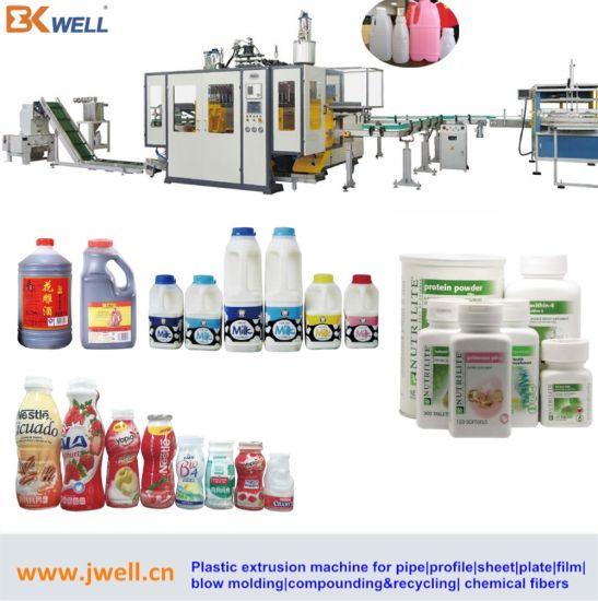 PE PP Making Plastic Milk, Soy Sauce and Yellow Wine Bottle Machine