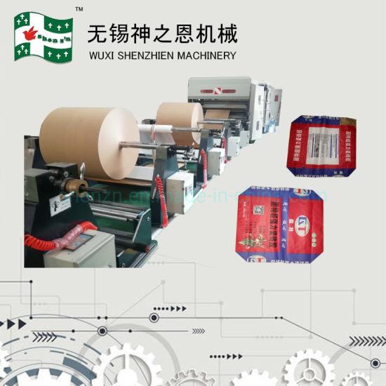 Ce Certificate Industrial Valve Bag Making Machine