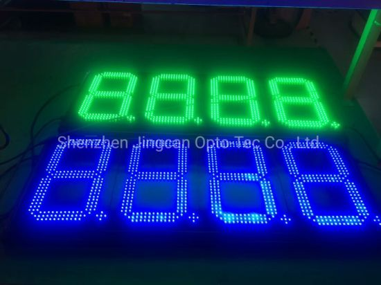 Outdoor Waterproof 20inches 88.88 Single Color LED Petrol Station Display
