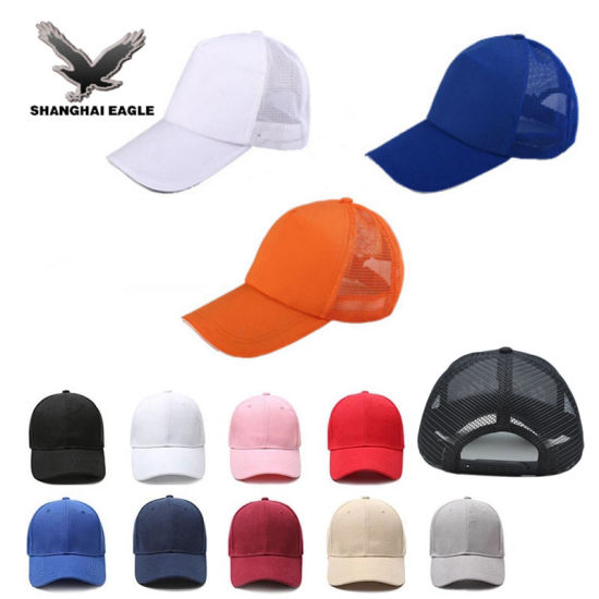 bc73e00bd29f4 Custom Sublimation Logo Printed Blank Mesh Trucker Cap Hat pictures   photos