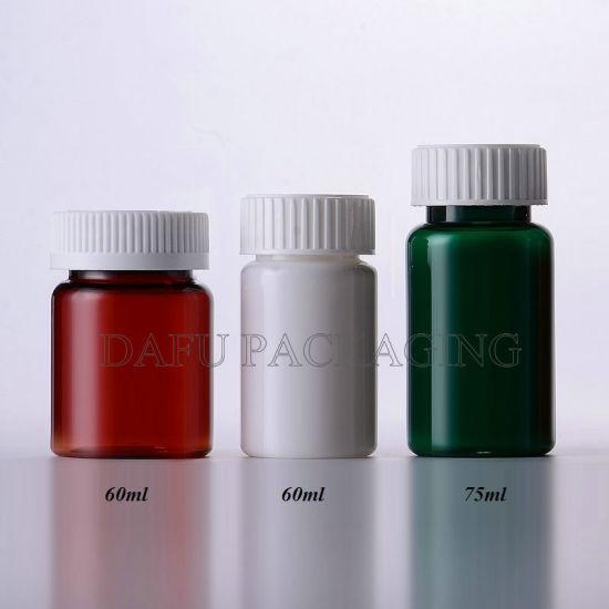 Plastic Products Pet Medicine Pill Plastic Bottle with Cap