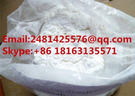 China 99% Purity Clonidine Hydrochloride Powder CAS 4205-91
