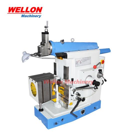 China Small Shaping Machine Price (Mini Shaper B635A)