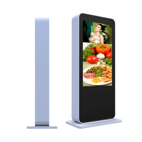 High Brightness Touch Screen Outdoor Advertising LCD Display pictures & photos