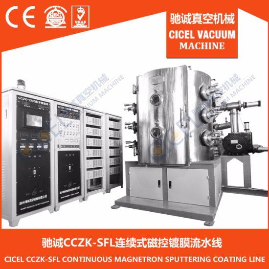 Jewelry Vacuum Coating Machine Manufacturer/ Coating Machine Manufaturer pictures & photos