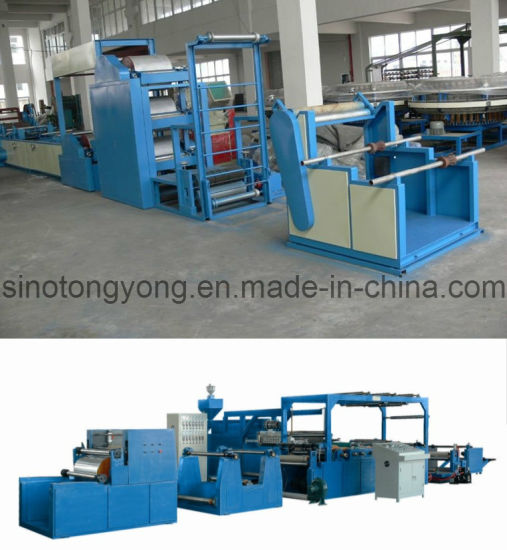 Laminating Machine for PP Woven Bag pictures & photos