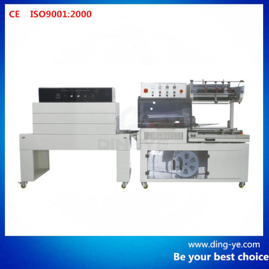 Automatic L-Type Sealing and Shrinking Machine (QL5545) pictures & photos