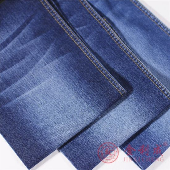 Ns5319-1 Stretch Denim Fabric pictures & photos