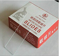 Laboratory Microscope Slide 7101, 50PCS/Box pictures & photos