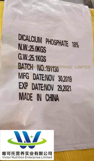 18% Powder/Granular Dicalcium Phosphate DCP for Animal Feed