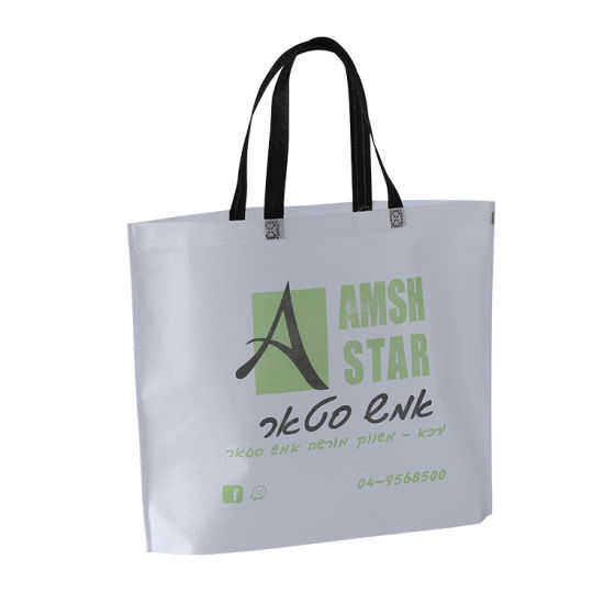 Shoulder Bag 100% Biodegradable Non Woven Eco Bags and shopping Dag