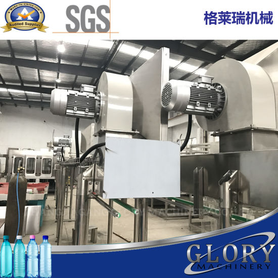 Automatic Water Bottling Machine for Drinking /Pet Bottle Filling Line pictures & photos