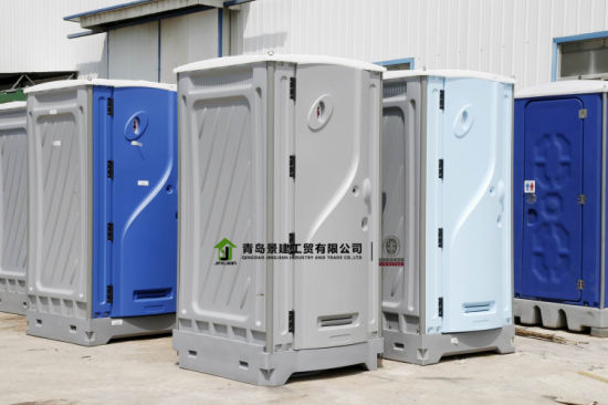 Prefabricated Steel Structure Container Portable Toilet
