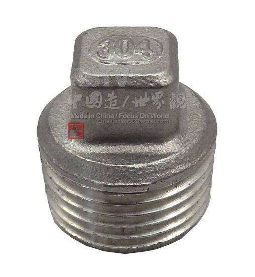 Butt Plug pipe