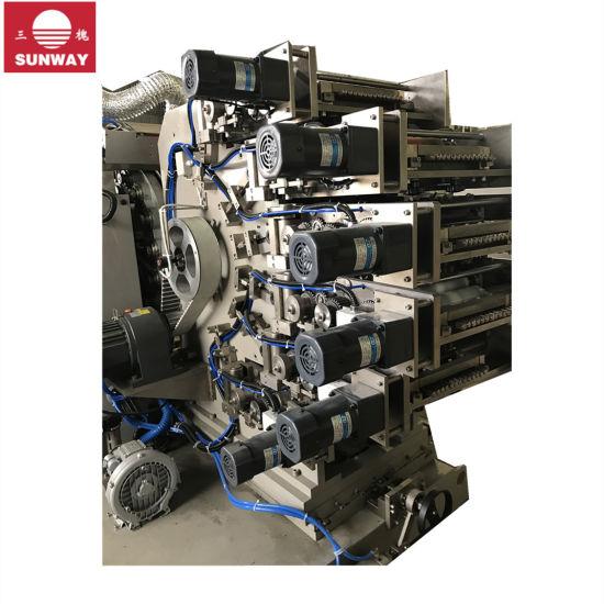 Multilith Offset Printing Machine Price