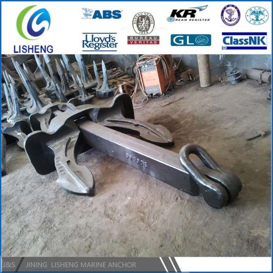 High Holding Power Stockless Steel Ship Anchor