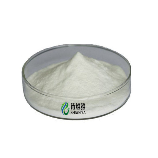 High Quality Porcine Bovine Thyroid Powder with Best Price The Thyroid Gland Powder CAS No. 50809-32-0