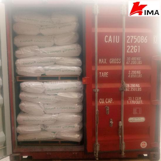 Construction Grade Methyl Hydroxyethyl Cellulose Mhec/HEC Tylose Hydroxyethyl Cellulose CAS 9004-62-0