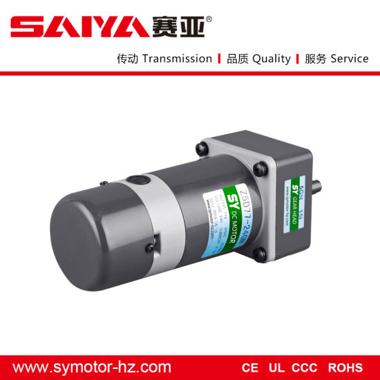 90mm Micro DC Gear Motor Customized pictures & photos